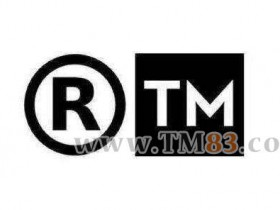 商标注册TM和R标志的区别及哪个更受法律保护?